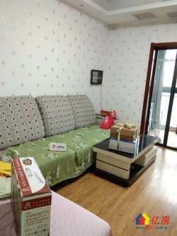 江汉区 杨汊湖 福星惠誉福星城南区精装3房,有钥匙,随时看房,拎包入住