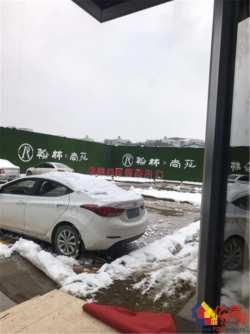 无茶水,无中间费,翰林尚苑地铁楼一手新房27号线已开通!