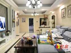 天祥尚府旁名湖豪庭,精装大三房,真实拍摄,送全房家具家电