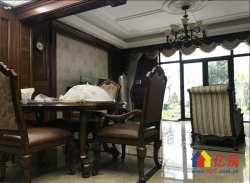 中国院子豪装别墅,全实木家具带地暖,拎包住,老证,还送地下室