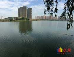 一线临湖独栋 占地750平 证满 中国院子超大独栋700万