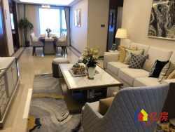 新房直售 佳兆业广场 武昌中南商圈 双地铁 自带幼儿园小学