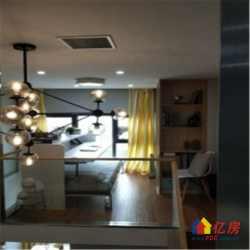 武汉三坏内 不限购不限贷,5条地铁线,复式楼
