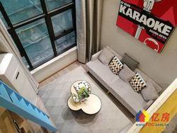 地铁口新房复式公寓。不限购 送一层 欢迎咨询