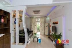 润和花园 正规一房 中间楼层 采光良好 户主惜售