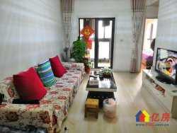 江汉区 复兴村 福星惠誉福星城 精装2房,产证清晰,看房方便,拎包入住