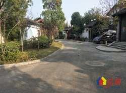 中国院子怡园把头联排别墅 带大花园 证满 366平450万