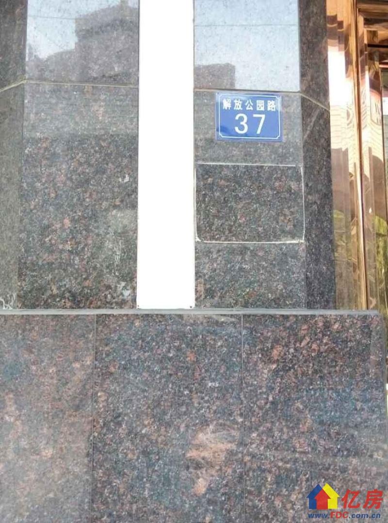 半岛豪庭南北通透 四房带书房 全明户型 豪华装修 送露台,武汉江岸区三阳路江岸区解放公园路37号二手房4室 - 亿房网