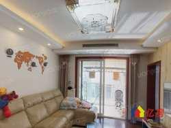 关山大道 保利时代 3室2厅1卫  居家精装修,带暖气保养很好,不临街。随时可看