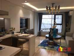 武昌梅苑小区 中南欢乐汇 5.2米复式层高公寓 带天然气