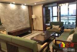 东西湖区 金银湖 银湖翡翠 4室2厅2卫  144㎡,全新豪装大平层,房东重未入住过,诚心出售!
