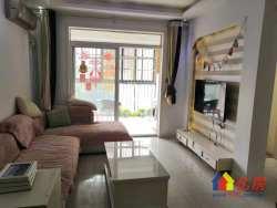 锦绣龙城 小三房出售 满两年 业主转户口 看房不限时段