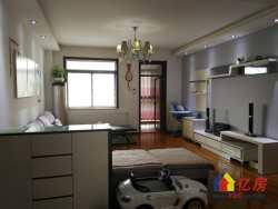 东西湖区 金银湖 东方海棠花园 3室2厅2卫  143㎡,精装小高层三房带车位出售!