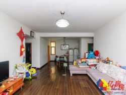 临近地铁光谷工程大学文豪苑三室两厅豪装有钥匙看房方便