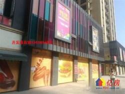 青山临街现铺,楼上是京东办公点,新东方培训基地,售楼部直销