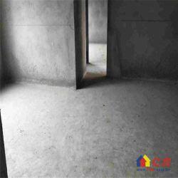 华生城市广场毛坯2室户型好名厨明卫可随意装修随时可以看房