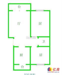 古田二路轻轨 华美小区 准拆迁房 中间楼层 南北通透小二房