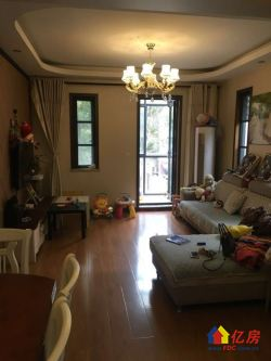 光谷自由城精装大三房户型好随时可以看房首付也低!
