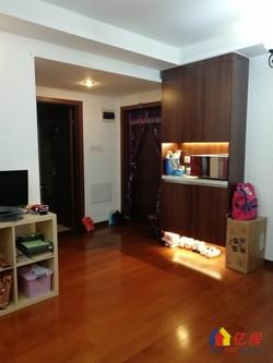 三阳路 中城国际 精装1室1厅1卫  高层