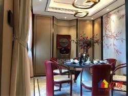 泰禾知音湖院子,70年不,临湖独栋,中式合院,买三得五