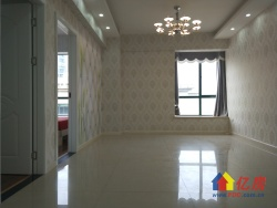 出售)  雅琪公寓 精装两房南北通透全明户型 性价比高