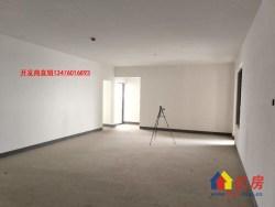 一房通专盘,徐东央企保利城高层156平345万。随时看房。