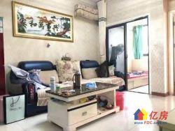 刚需客户看过来,锦绣龙城旁光谷自由城,精装两房,婚房必 选