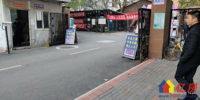 学位房 急售 可改两房104街坊新安小区 南北通透,武汉青山区红钢城青山104街二手房2室 - 亿房网