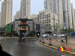 工程大学旁《金地天悦》55平拐角铺+光谷鲁巷+带租