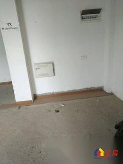 颐和家园 边 三室两厅 房东诚心出售 随时看房