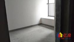 华润翡翠城 中间楼层 毛坯3房 急售中 随时看房 有钥匙