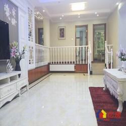 6号线旁,香江花园二期,豪华装修带地暖的三室二厅二卫,随时看