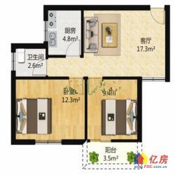 电梯2房紫润明园北区 降价10万 中装2房急售中 随时看房
