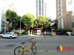 广电江湾新城 珍有小户型 正规一居室 全南朝向 诚心卖