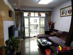 硚口区 汉西 润和花园 3室1厅1卫 96m²