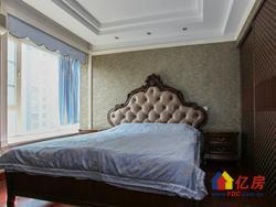 锦江国际城 精装三房 南北通透 两证两年 业主诚心出售