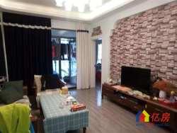 福星华府东区 2室1厅1卫   新装北欧风格两房 白菜价!