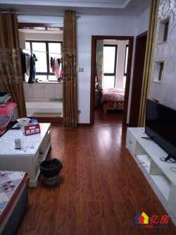 东湖高新区 大学科技园 丽岛美生 2室2厅1卫  84㎡