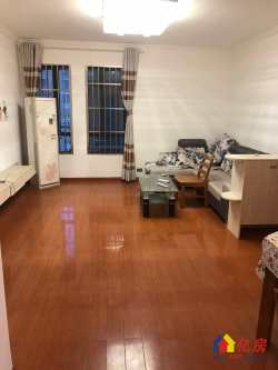 东湖高新区 大学科技园 丽岛美生 3室2厅1卫  106㎡