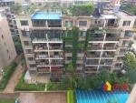 常青花园11小区精装两房出售 地铁口 旁,武汉东西湖区常青花园东西湖区公园南路129号二手房2室 - 亿房网