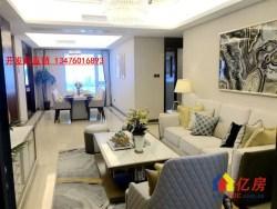 中南路核心商圈,武汉十五中对面,精装交房,开发商直售特惠