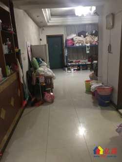 解放公园 解放中学旁边 武汉话剧院宿舍 电梯房  送超大露台