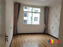 2室1厅1卫 54平米