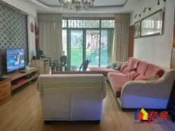 新华家园悅景居精装无税超值三房便宜出售