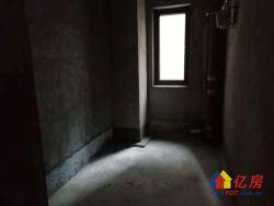 华润翡翠城   一期现房  电梯把头三房  诚心出售