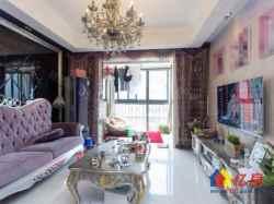 江汉区 菱角湖万达 三金鑫城国际二期 2室2厅1卫 97.96m²