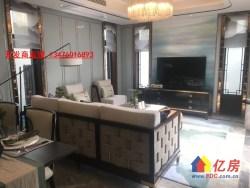 泰禾中国十大别墅专家,新中式合院别墅,买三层得五层,带电梯