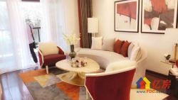 知音湖院子一手新房,产证100至170平米,首付90万起!
