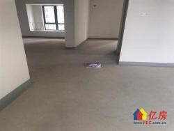 四中旁 洺悦府新新房 不限购 看房有钥匙  前后阳台 不贷款
