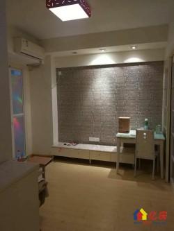 江岸区 花桥竹叶山 雅琪公寓 1室1厅1卫  52.08㎡90万